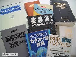 翻訳の仕事2.jpg