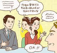 1翻訳の仕事.jpg